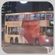 PC6429 @ X1 由 島崎 遥香 於 東涌巴士總站右轉美東街梯(東涌總站出站梯)拍攝