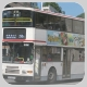 HN1877 @ 290A 由 LMF3927 於 寶邑路右轉唐俊街門(將軍澳地鐵站門)拍攝