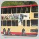 GK9141 @ 42C 由 The Samaritans 於 翠怡花園迴旋處面向青怡足球場梯(翠怡迴旋處青怡足球場梯)拍攝
