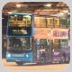 KX4760 @ 234X 由 Ks♥ 於 尖東麼地道巴士總站右轉泊車坑門(麼地道入坑門)拍攝