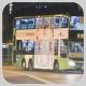 VH1890 @ 37M 由 KIT.KIT 於 東涌巴士總站右轉美東街梯(東涌總站出站梯)拍攝