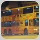 HR881 @ 40 由 JA2234 於 如心廣場巴士總站出坑梯(如心廣場出坑梯)拍攝