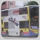 RX3401 @ 90 由 RM2717 拍攝