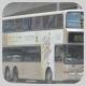 JN7809 @ 249X 由 維克 於 青衣鐵路站巴士總站落客站梯(青機落客站梯)拍攝