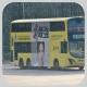 PK2713 @ 118 由 GR6291 於 深水埗東京街巴士總站出站面對連翔道梯(出東京街巴總通道梯)拍攝