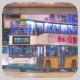 JS9150 @ 106 由 將軍澳工業邨吸塵渡輪 於 筲箕灣道右轉柴灣道門(上柴斜門)拍攝