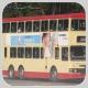 DM9890 @ 87B 由 小峰峰 於 紅梅谷路與松柏路交界南行梯(紅梅谷梯)拍攝