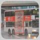 HT1507 @ 238M 由 R. W. 於 荃灣鐵路站巴士總站右轉西樓角路梯(荃灣鐵路站出站梯)拍攝
