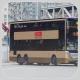 TF6087 @ 69X 由 紅磡巴膠 於 佐敦渡華路巴士總站出站梯(佐渡出站梯)拍攝