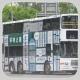 GX3921 @ 71A 由 8584 . 3708 於 南運路和大埔太和路交界背向大埔警署梯(南運路和太和路交界梯)拍攝