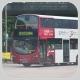 PS9222 @ 269C 由 九龍灣廠兩軸車仔 於 觀塘碼頭巴士總站入坑門(觀塘碼頭入坑門)拍攝