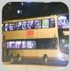 UP7321 @ 89D 由 TC8009 於 黃泥頭巴士總站出坑梯(黃泥頭出坑梯)拍攝