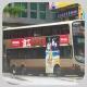 PY6858 @ 66M 由 陳嘉浩 於 西樓角路左轉荃灣鐵路站巴士總站梯(入荃灣鐵路站巴士總站梯)拍攝