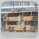 HF940 @ 914 由 狗仔 於 海麗邨巴士總站右轉深旺道梯(出海麗邨巴士總站梯)拍攝