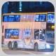 TU9868 @ 37M 由 KX 910 於 東涌巴士總站右轉美東街梯(東涌總站出站梯)拍攝