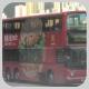 KG3832 @ 26 由 維克 於 太子道東與亞皆老街交界梯(啟德梯)拍攝
