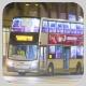 TK3853 @ 118 由 希絲緹娜 於 小西灣道右轉藍灣半島巴士總站門(入藍灣半島巴士總站門)拍攝