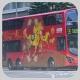 PJ5187 @ 63R 由 如妃/HE476 於 寶雅路太和巴士總站入站梯(太和入站梯)拍攝