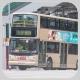 KN9213 @ 69X 由 CTC 於 西九龍站巴士總站轉出海泓道門(西九出站門)拍攝