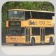 JR8733 @ 269C 由 小峰峰 於 觀塘碼頭巴士總站出坑門(觀塘碼頭出坑門)拍攝