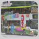 MF5119 @ 960 由 TKO 於 良運街左轉建生巴士總站梯(入建生巴士總站梯)拍攝
