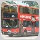 HN9680 @ 46X 由 GK9636 於 美孚巴士總站入坑門(美孚入坑門)拍攝