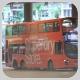 PX8835 @ 11 由 GR6291 於 黃大仙巴士總站入坑尾梯(黃大仙坑尾梯)拍攝