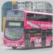 PS9280 @ 69X 由 ME 9186 於 佐敦渡華路巴士總站出站門(佐渡出站門)拍攝