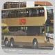 UT2932 @ 613 由 Kinghinwongwkh 於 南安里面向筲箕灣巴士總站梯(南安里梯)拍攝