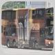 KG4051 @ 13D 由 NE 714 於 海帆道左轉入維港灣巴士總站梯(入維港灣巴士總站梯)拍攝