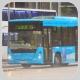NV7147 @ 53 由 男人KTV 於 元朗東巴士總站入坑門(元朗東巴士總站入坑門)拍攝