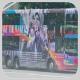 PC6429 @ 33A 由 justusng 於 禾塘咀街面向葵涌街坊褔利會梯(葵涌街坊褔利會梯)拍攝