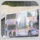 KW3708 @ 8 由 藴藏住黑暗力量既鎖匙 於 忠孝街東行面向忠孝街分站梯(前山谷道邨梯)拍攝