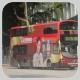 PX2036 @ 86C 由 c'(x) 於 南昌街向黃棣珊中學梯(黃棣珊中學梯)拍攝