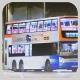MV6645 @ 86 由 始至終都係要 於 美孚巴士總站出站梯(美孚巴總出站梯)拍攝