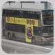 LF2642 @ 58M 由 doerib1 於 青山公路荃灣段西行面對永南貨倉大廈梯(永南貨倉大廈梯)拍攝