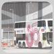 VB4398 @ 60X 由 木之本櫻 於 佐敦渡華路巴士總站出站梯(佐渡出站梯)拍攝