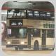 HU8087 @ 47X 由 }巴膠之星{ 於 沙田市中心巴士總站東行 U-turn 門(沙中東行 U-turn 門)拍攝