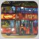 SH6188 @ R33 由 Kton26103 於 迪士尼樂園巴士總站 U-turn 梯(迪士尼 U-turn 梯)拍攝