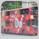TS3933 @ OTHER 由 RA4107 於 彩虹巴士總站坑尾梯(彩虹坑尾梯)拍攝