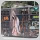 LJ4783 @ 1 由 白賴仁 於 馬仔坑道面對天馬苑駿安樓梯(天宏苑梯)拍攝