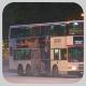 HA6737 @ 283 由 佐敦(渡華路) 於 香粉寮街與美輝街交界面對恆峰花園梯(香粉寮梯)拍攝