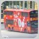 TS3933 @ 5C 由 V椅白豪 於 惠華街左轉入慈雲山中巴士總站梯(慈中巴士總站梯)拍攝