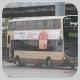 PP9062 @ 893 由 7000 於 沙田馬場巴士總站入坑梯(馬場入坑梯)拍攝