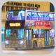 TE8082 @ 104 由 ~CTC 於 西寧街面向舊巴士廠門(堅城入站門)拍攝