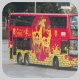 PZ8988 @ 81 由 FT7052@40 於 佐敦渡華路巴士總站出坑梯(佐渡出坑梯)拍攝