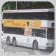 GN2070 @ 83K 由 `3ASV346~KN2689 於 黃泥頭巴士總站右轉小瀝源路梯(出黃泥頭巴士總站梯)拍攝
