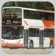 HN8802 @ E33 由 LP1113 於 赤鱲角南路面向觀景路迴旋處門(赤鱲角南路門)拍攝