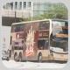 TW8534 @ 109 由 Tiko 於 金鐘道西行皇后大道中面向長江中心梯(立法會中銀分行梯)拍攝