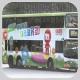 MF5119 @ 18 由 Kasuga Yui 於 深水埗東京街巴士總站出站面對連翔道梯(出東京街巴總通道梯)拍攝
